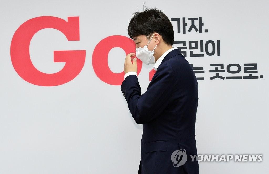 朝媒谴责韩最大在野党党首撤销统一部发言