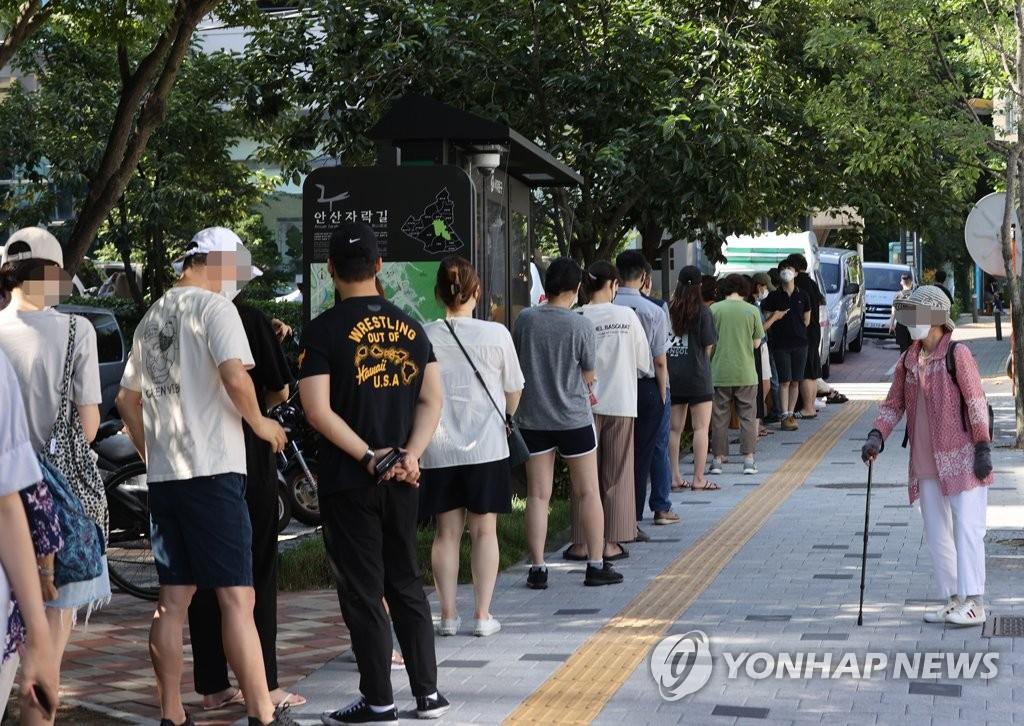 简讯:韩国新增1454例新冠确诊病例 累计177951例