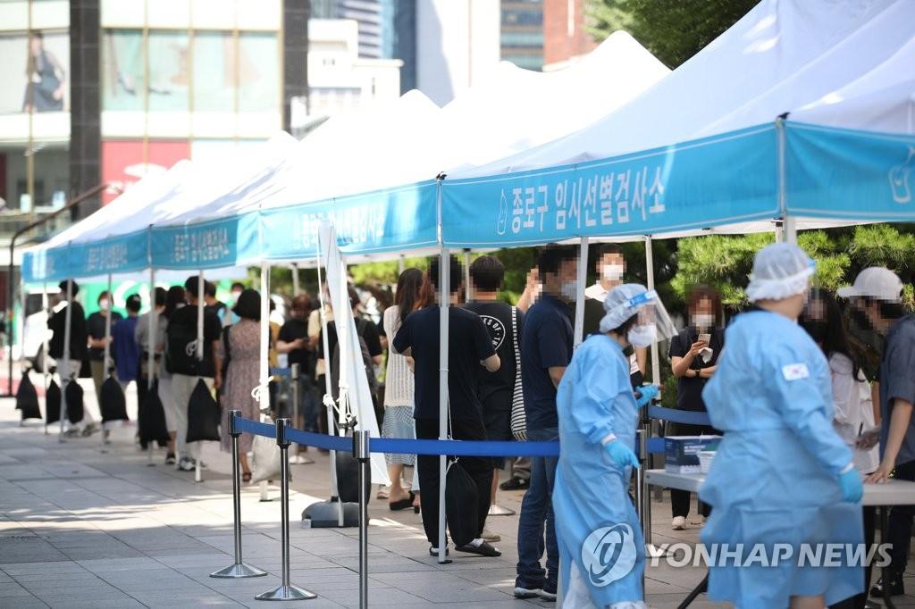 简讯:韩国新增1455例新冠确诊病例 累计176500例
