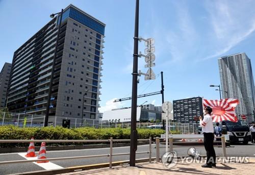 朝媒谴责日本奥运地图错标独岛