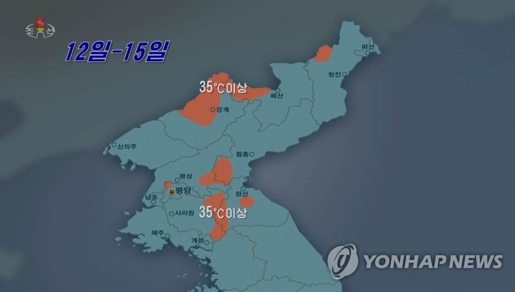 朝鲜多地出现酷暑天气发布高温预警