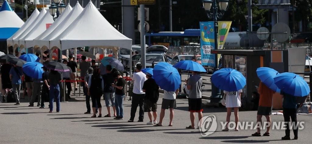 详讯:韩国新增1278例新冠确诊病例 累计180481例
