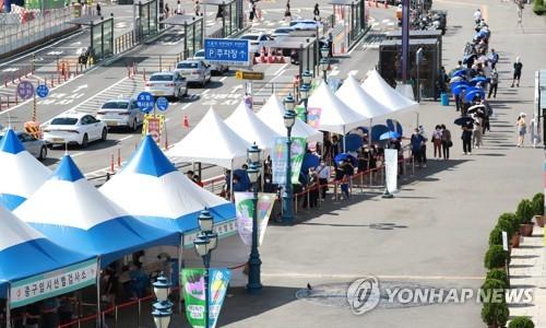 简讯:韩国新增1487例新冠确诊病例 累计188848例