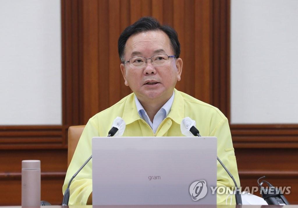 韩非首都圈明起禁止5人以上私人聚会