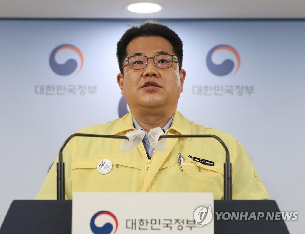 资料图片:韩国中央应急处置本部社会战略组长孙映莱 韩联社