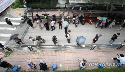 简讯:韩国新增1278例新冠确诊病例 累计180481例