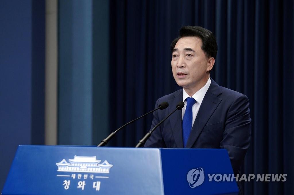 韩青瓦台高官:韩日外长会将于下月举行