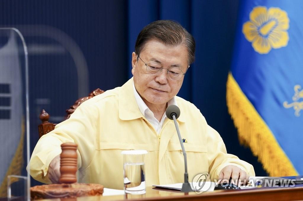 韩政府将全罗南道部分地区划为暴雨特别灾区