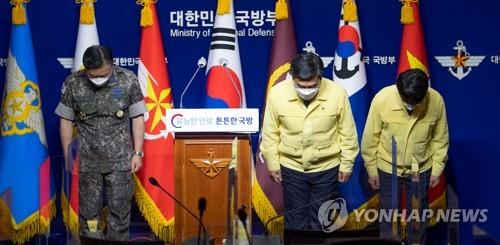 韩防长就驻非护航舰发生集体感染向国民致歉