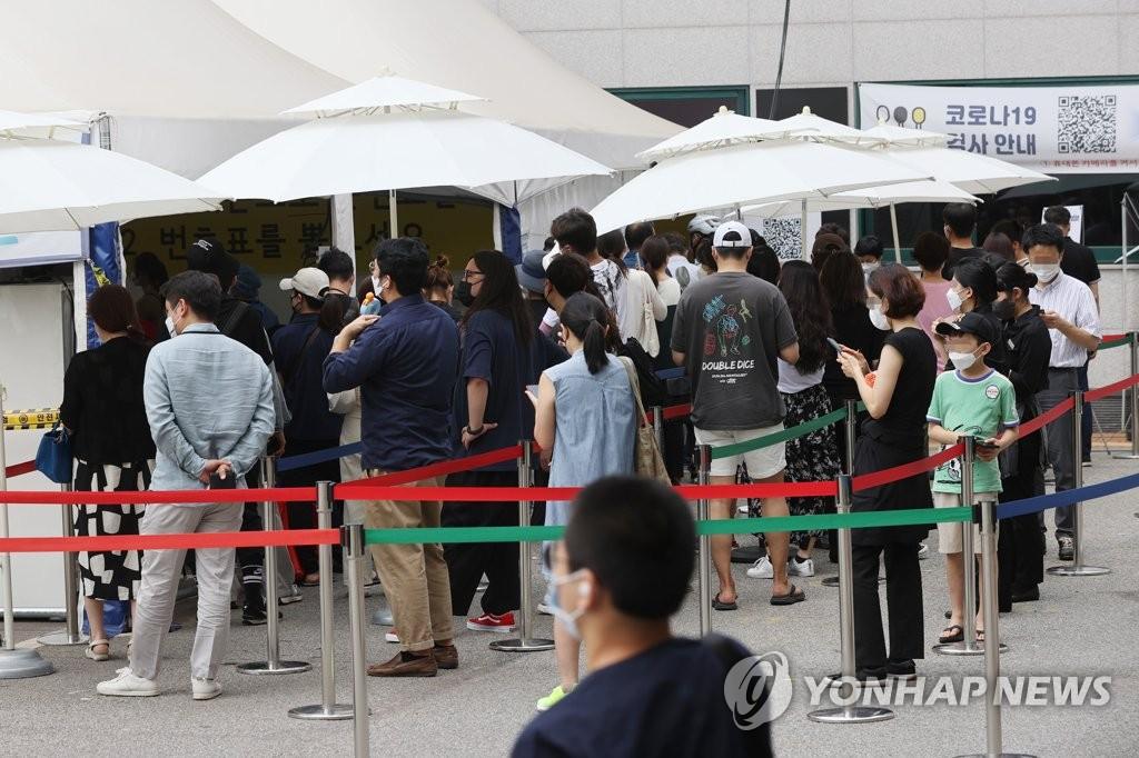 简讯:韩国新增1784例新冠确诊病例 累计182265例