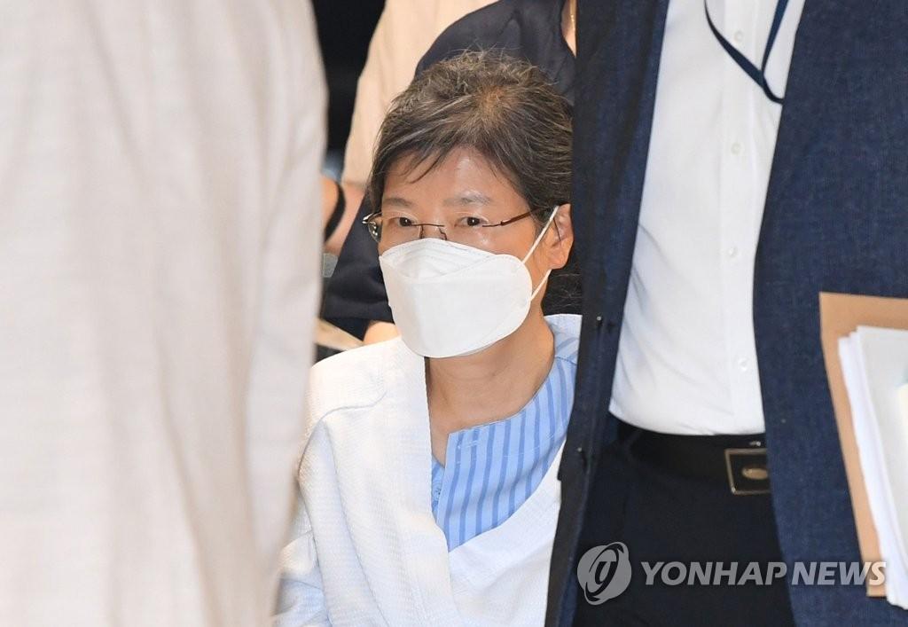 韩前总统朴槿惠为治病入住医院