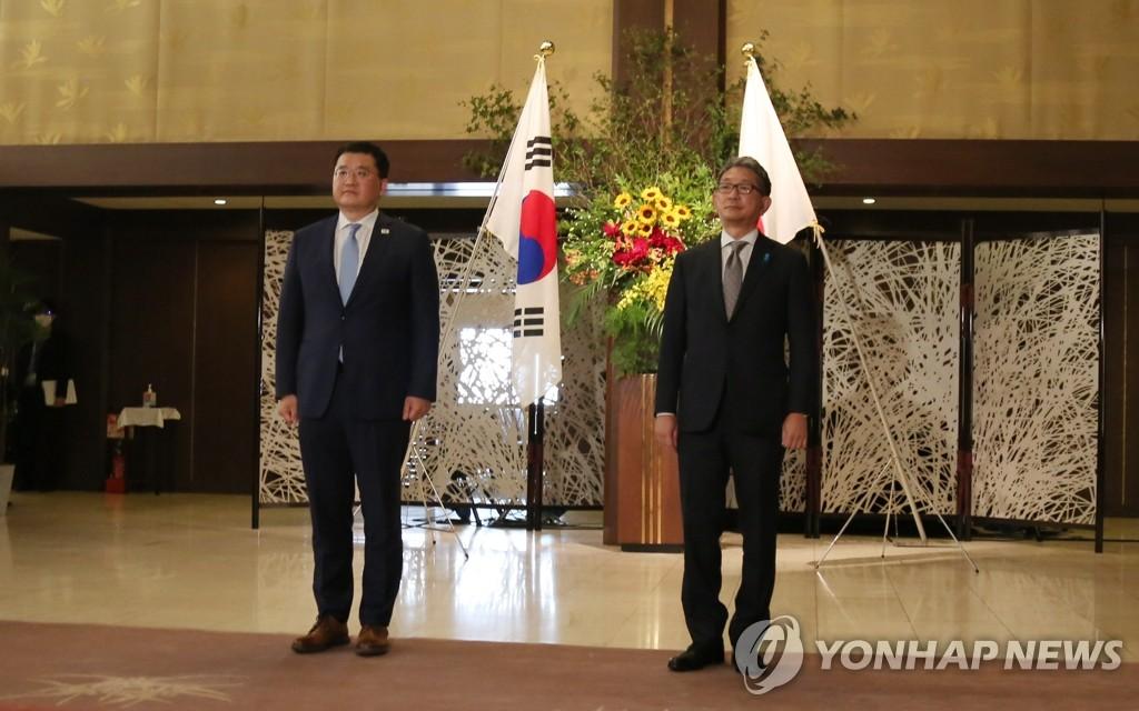 详讯:韩日副外长会谈在东京举行