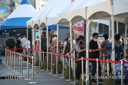 详讯:韩国新增1784例新冠确诊病例 累计182265例