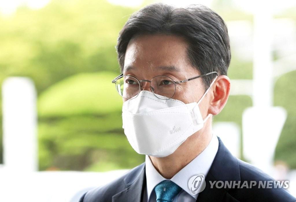 韩庆南道知事金庆洙操控舆论案终审获刑两年