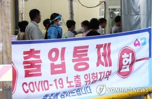 韩政府将在周末决定是否调整首都圈防控等级