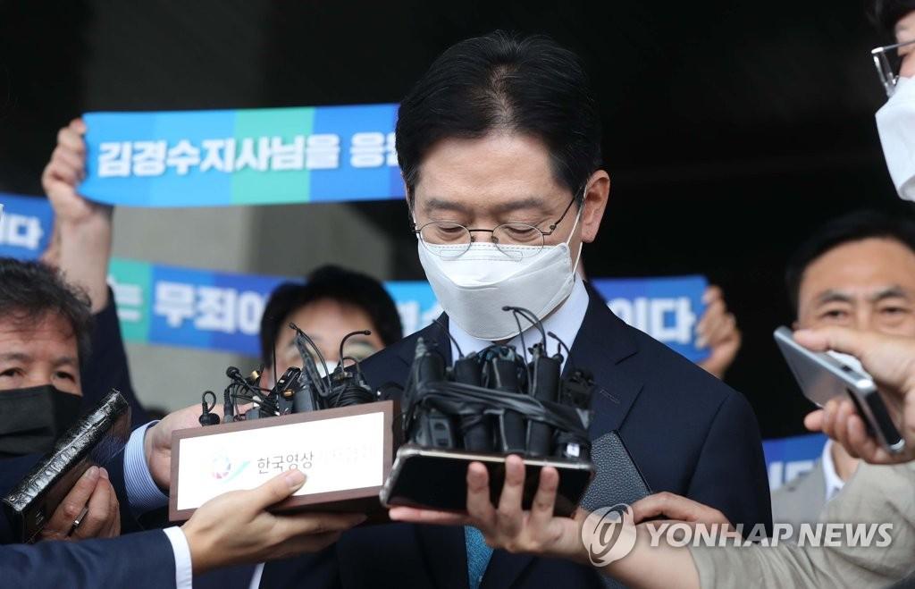详讯:韩庆南知事金庆洙操控舆论案终审获刑两年