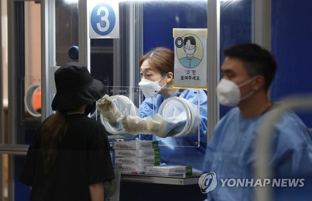 详讯:韩国新增1842例新冠确诊病例 累计184103例