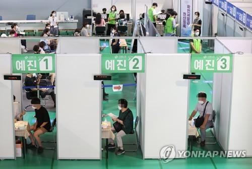 韩国30日将公布18至49岁人群疫苗接种计划