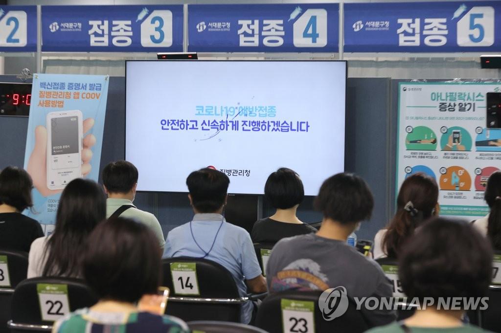 资料图片:7月22日,在首尔西大门区预防接种中心,市民们接种疫苗后在留观区等候。 韩联社