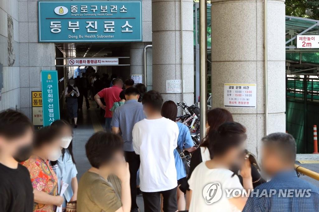 韩政府:周末公布下周防疫方案