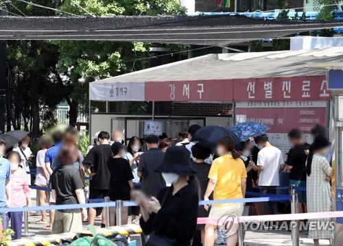 详讯:韩国新增1629例新冠确诊病例 累计187362例