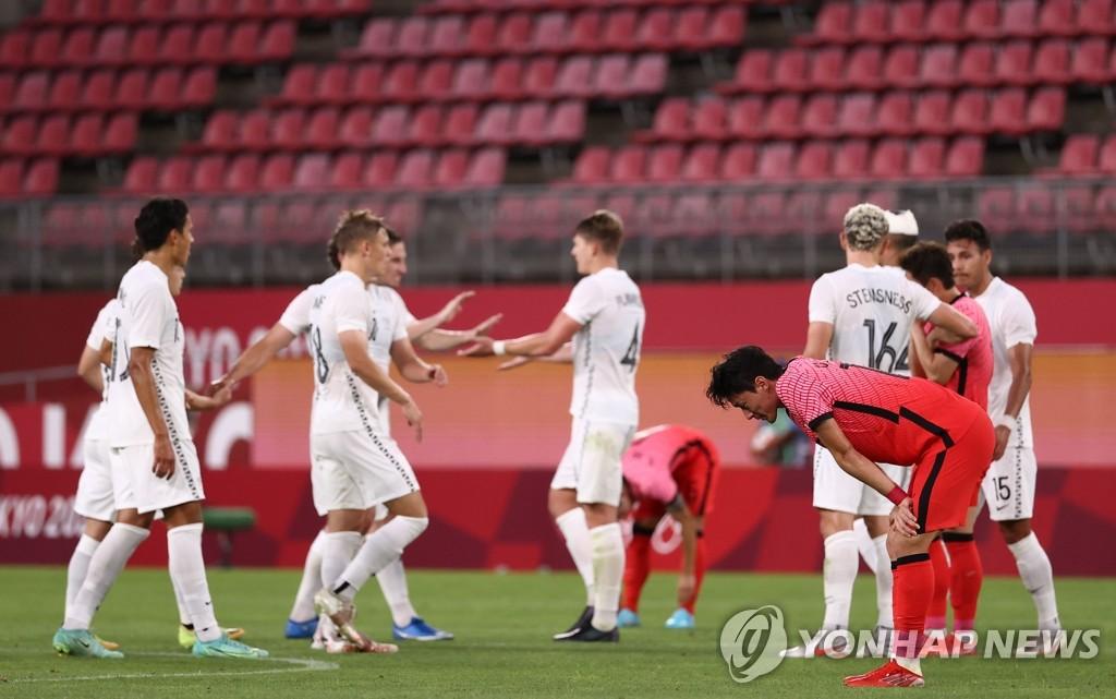 韩男足国奥首战0-1惜败新西兰