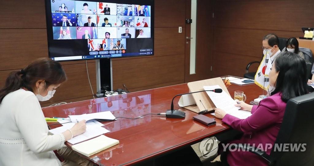 韩经贸高官出席渥太华集团会议