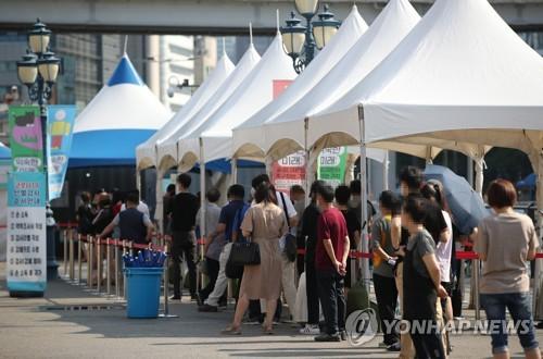 详讯:韩国新增1487例新冠确诊病例 累计188848例