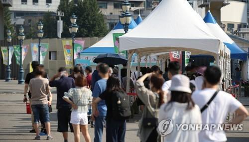 简讯:韩国新增1629例新冠确诊病例 累计187362例