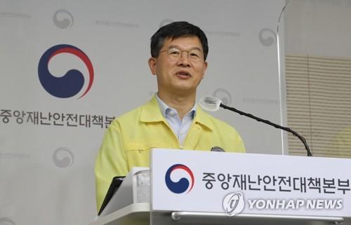 韩政府:首都圈疫情未见明显缓和迹象