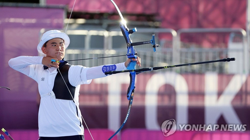 韩国射箭队挺进东奥男子团体半决赛