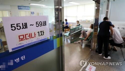 韩防疫部门:莫德纳延迟交付疫苗下周可到货