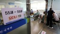 韩国采购莫德纳部分疫苗推迟至下月到货