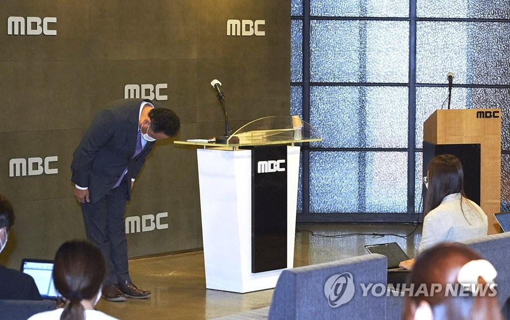 7月26日,在位于首尔市麻浦区的MBC经营中心,MBC电视台社长朴晟济举行记者会,就东京奥运会开幕式直播争议鞠躬道歉。 韩联社/MBC供图(图片严禁转载复制)