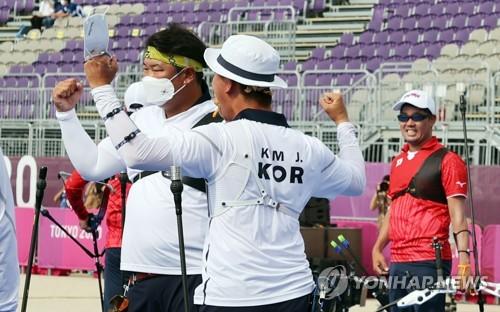 简讯:韩国队摘得东京奥运男子射箭团体金牌