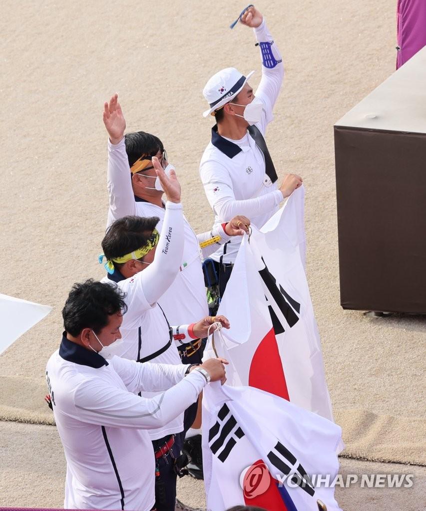 详讯:韩国队摘得东京奥运男子射箭团体金牌
