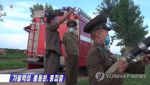 朝鲜消防部队吹响保丰收集结号