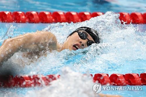 韩国选手黄宣优无缘200米自由泳奖牌