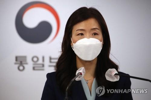 韩统一部:将继续努力改善韩朝关系