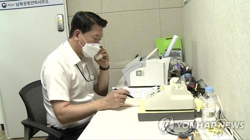 消息:韩朝将讨论视频会议系统事宜