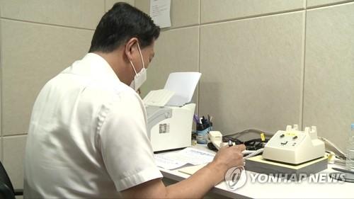 韩朝通信联络渠道今早正常通话