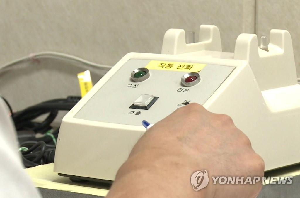 详讯:韩朝联络渠道连续两天正常通话