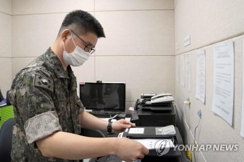 韩朝西海岸军事通信线恢复