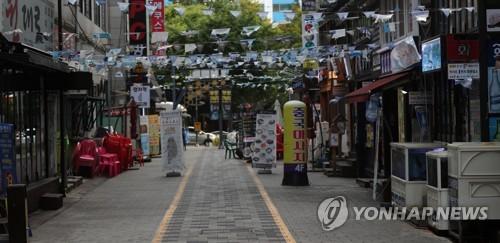 韩防疫部门:尚不宜将全国防疫等级升至最高