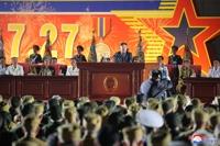 金正恩出席第七次全国老兵大会并发表讲话