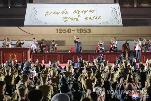 朝鲜全国老兵大会开幕