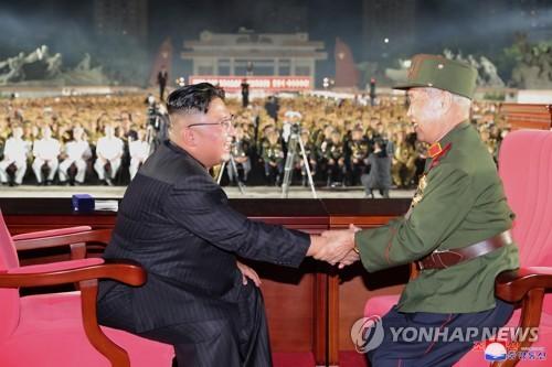 金正恩出席全国老兵大会