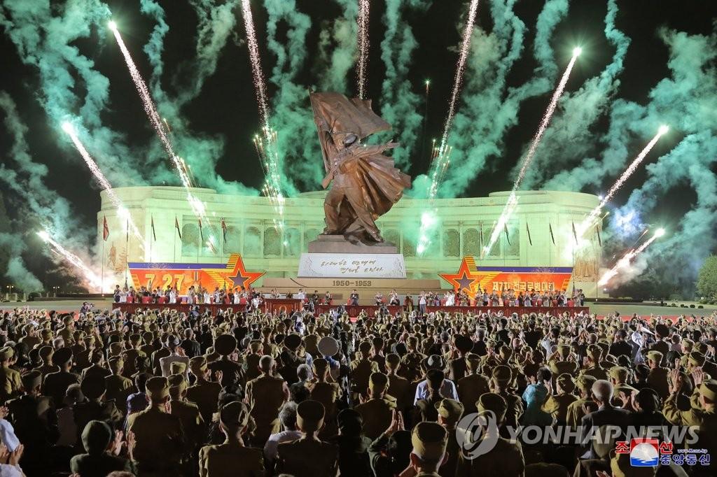 朝鲜全国老兵大会举行