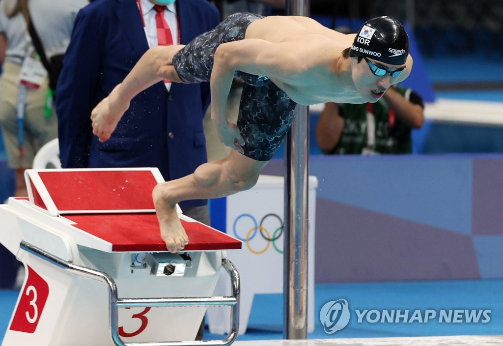 7月28日,在东京水上运动中心,黄宣优参加东京奥运会男子100米自由泳半决赛。 韩联社