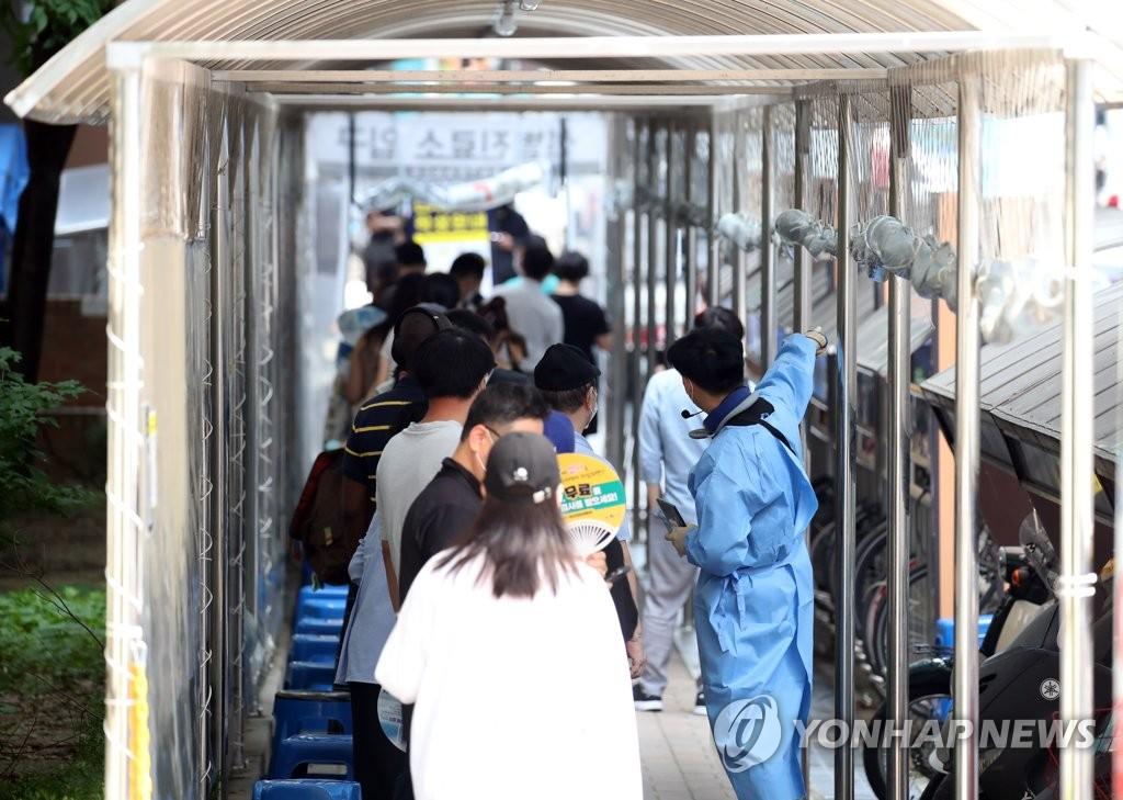 简讯:韩国新增1674例新冠确诊病例 累计195099例